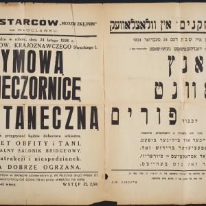 Akta Gminy Wyznaniowej Żydowskiej m.Włocławka