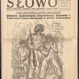 Nasze Słowo : organ Żyd. Socjalistycznej Partii. Centralny Komitet Robotn. Poale-Sjon (Zjedn. z C.S.) /