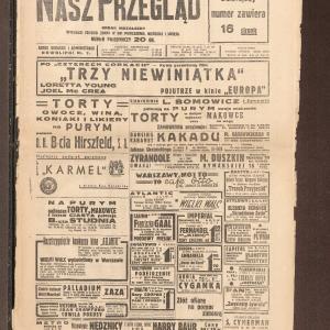Purim - reklamy