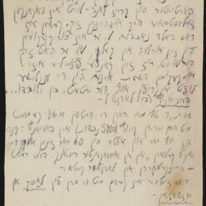 """Biuletyn """"Oneg Szabat"""" zawierający informacje na temat sytuacji Żydów w różnych miejscowościach na obszarze Rzeczypospolitej Polskiej w maju 1942 r."""