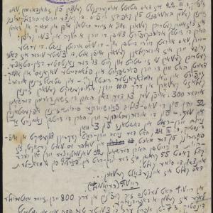 """Biuletyn """"Oneg Szabat"""" zawierający informacje na temat sytuacji Żydów w różnych miejscowościach na obszarze Rzeczypospolitej Polskiej w okresie kwiecień-czerwiec 1942 r."""