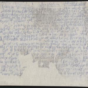 """Notatka (list, przemówienie[?]) pt. """"Kilka aktualnych myśli z okazji tegorocznej Chanuki"""""""