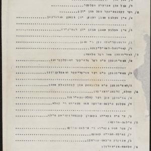 Ankieta przeznaczona do zbierania materiałów o losach skupisk żydowskich (miasteczek) na terenie Polski przed wojną i podczas okupacji hitlerowskiej