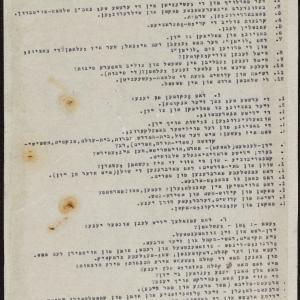 Tematy ogólne do opracowania monografii o żydowskich skupiskach (miasteczkach) w okresie okupacji