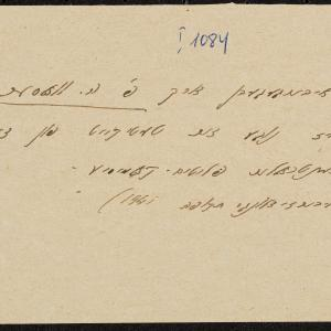 Obwieszczenie z 22.04.1941 r. Komisji dla Spraw Przesiedleńców przy RŻ w Warszawie