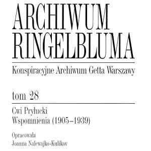 Cwi Pryłucki Wspomnienia (1905-1939)