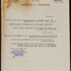 Zaproszenie na uroczystość otwarcia Centralnej Biblioteki dla dzieci przy Centosie w dniu 15 listopada 1941 r.