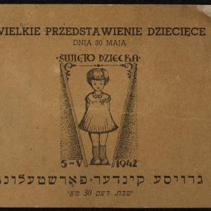 Zaproszenie na przedstawienie dziecięce z udziałem zespołów wychowanków placówek opiekuńczych Centosu w dniu 30 maja 1942 r.