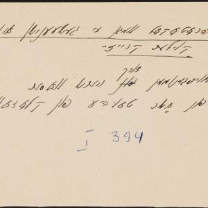 Relacja dotycząca wydarzeń w okręgu kolskim 1941/1942 r.