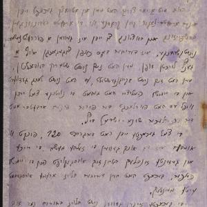 Opracowanie dotyczące losów ludności żydowskiej Pilicy, Pabianic, Słomników i Otwocka (1939-1942)