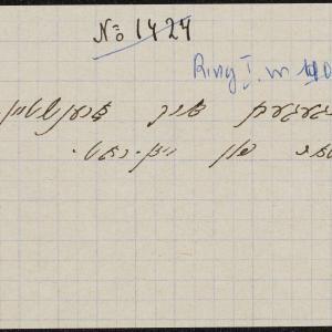 Pismo firmy VDI z 6.06.1940 r. do Rady Żydowskiej w Warszawie