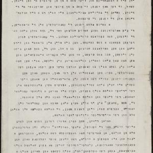 Emanuel Ringelblum, Notatki z 1941 r.
