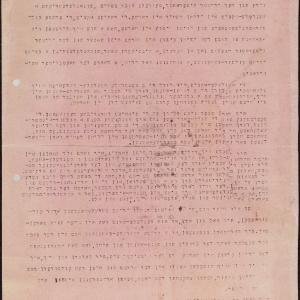 Odezwa komitetu obchodów ku czci Mendelego Mojcher-Sforima, zainaugurowanych 25.01.1941 w 105. rocznicę urodzin pisarza
