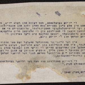 List protestacyjny przeciw postępowaniu artystki Diany Blumenfeld