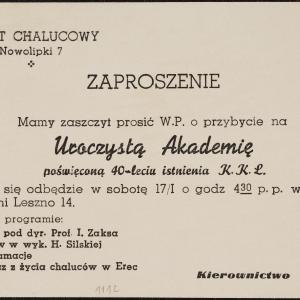 Zaproszenie na akademię z okazji 40-lecia istnienia K.K.L.[?] z 17.01.[1942 r.] w lokalu kuchni przy ul. Leszno 14
