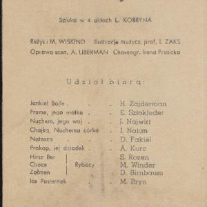 "Teatr Eldorado. Program sztuki Leona Kobryna ""Dorfs-Jung"""