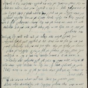 Nechemiasz Tytelman, Dziennik (zapisy z 14 i 16.05.1941 r.)