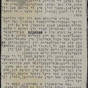 Notatki o Żydach działających przeciwko ludności żydowskiej i współpracujących z Niemcami