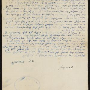 Szymon Huberband, Dziennik (9-19.05.1942 r.)