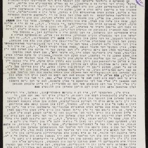 """Relacja pt. """"Co chciałem powiedzieć na konferencji ŻSS, która odbyła się w poniedziałek, 6 stycznia 1942, na której byłem jako delegat"""""""