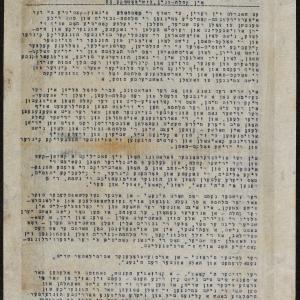 Relacja z narady 8 członków Rady Żydowskiej, 7 lipca 1941 r. w lokalu Gminy przy ul. Grzybowskiej 26