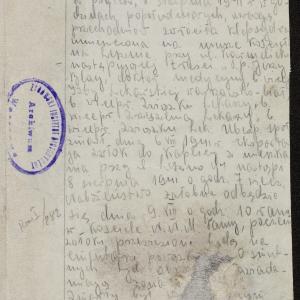 Relacja o pogrzebie Żyda-katolika w getcie warszawskim (10.08.1941)
