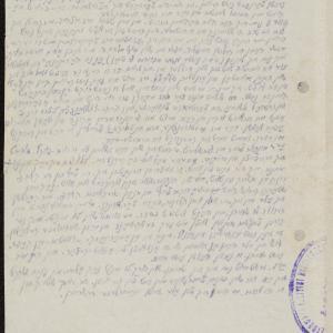 """""""Z dziennika"""" - opis wydarzeń z 13.09.1939 r."""