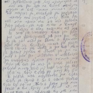 """Relacja pt. """"Wigilia Pesach w getcie warszawskim, drugi rok wojny, 1941"""""""