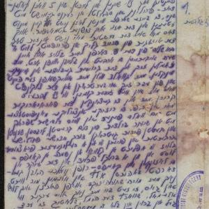 Dziennik nieznanego autora (01 - 08.05.1941, 29.07 i 30.07.1941 r.)