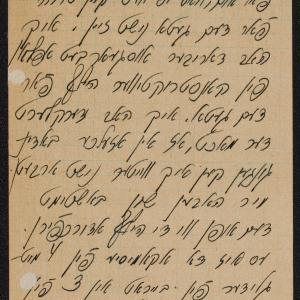 Notatka z konferencji w getcie warszawskim