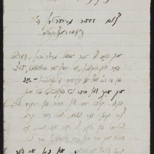 List Hilela Cejtlina z 22.03.1942 r. do Pomerancbluma z prośbą o pomoc finansową