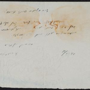 List dot. komitetów domowych