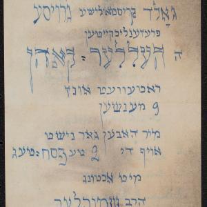 List Mendla Szmuklera do firmy Zeliga Hellera i Moryca Kohna