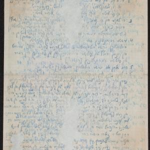 Konspekt opracowania na temat bibliotek, księgarni i czytelnictwa wśród ludności żydowskiej w Warszawie w okresie od września 1939 do września 1941 r.