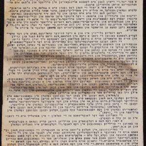 Relacja streszczająca wiadomości przekazane do getta przez polską działaczkę konspiracyjną [Irenę Adamowicz?] i jej wychowanka, lekarza, oficera Wehrmachtu (01.1942 r.) (fragment)