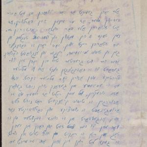 """Opracowanie pt. """"Gospodarka w getcie po jego powstaniu w listopadzie 1940 roku"""""""