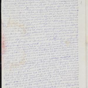"""Relacja pt. """"Ciechocinek""""; relacja o położeniu Żydów w Ciechocinku od 17.09.1939 do wysiedlenia (20.05.1941 r.)"""