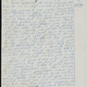 """Relacja pt. """"Szczegóły dotyczące przeżyć  Żydów w  Drobinie, od wybuchu wojny do czasu opuszczenia miasta przez część  z nich"""""""