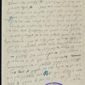 Relacja o egzekucji kilkuset Żydów w Dynowie w 09.1939