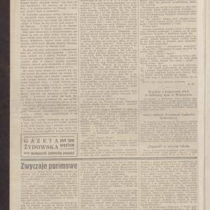 Purim, 10 marca 1941