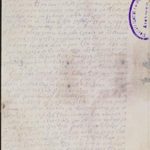 Notatka dotycząca spraw gospodarczych getta warszawskiego
