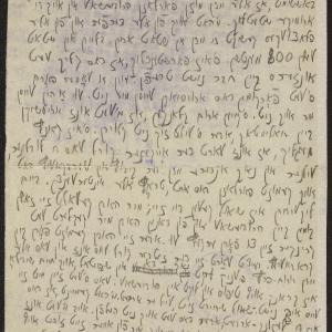 Depesza z 2.03.1942 r. do NN (Warszawa-getto) oraz list z 1.06.1942 r. do kierownictwa Hechaluc-Dror w getcie warszawskim