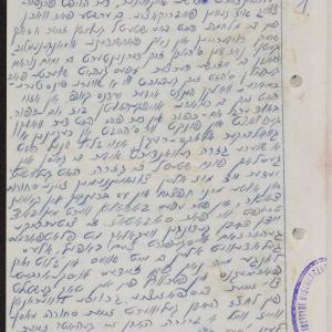 """Relacja pt. """"Wspomnienia z Sądnego Dnia w roku 1939 w Bełchatowie"""""""