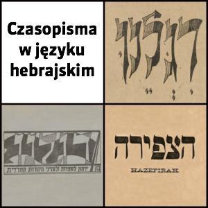 Czasopisma w języku hebrajskim