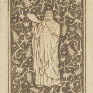 """Hagada szel Pesach - """"Bądź błogosławiony Boże nasz, królu wszechświata..."""" (Przybycie Mesjasza) """"Boruch… ascher geolonu…"""" (Gebenedeiet, der uns erlöset hat) [Ankunft des Messias]"""
