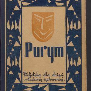 Purym: Księga Estery, legendy, opowiadania, inscenizacje, wiersz