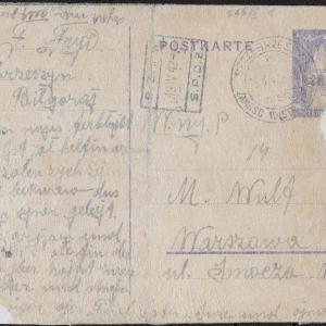 Listy rodziny Fryd ze Szczebrzeszyna