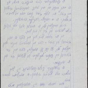 """Relacja pt. """"Notatki o getcie wileńskim"""""""