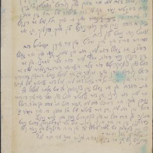 List NN (Włodawa) do NN (Warszawa-getto) informujący o zbliżającej się zagładzie