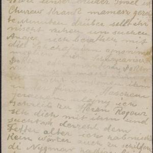 I Gutfreund do I.M. Hebera w getcie warszawskim o konieczności zaalarmowania świata w sprawie grożącej ogółowi ludności żydowskiej zagłady